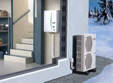 pompe chaleur air eau daikin installation et entretien. Black Bedroom Furniture Sets. Home Design Ideas